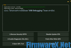 Download Mobile Phone Tool - Free Download - FirmwareX Net